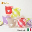 Exclusive Trade プラスチックコップ 10個入り 300ml イタリア製 カップ パー...