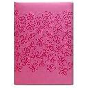 イタリア製 花柄 B5エンボス ノートブック Daisy Pink(輸入文具・ステーショナリー)Pierre Belvedere(ピエール ベルベデーレ)