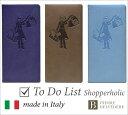 イタリア製 おしゃれなTo Do リスト Shopaholic(お買い物リスト・メモ・チェックリスト・文具・ステーショナリー)Pierre Belvedere(ピエール ベルベデーレ)