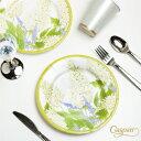 紙皿おしゃれ 8枚入 紙皿可愛い Caspari パーティー紙皿 使い捨て紙皿 ペーパープレートおし...