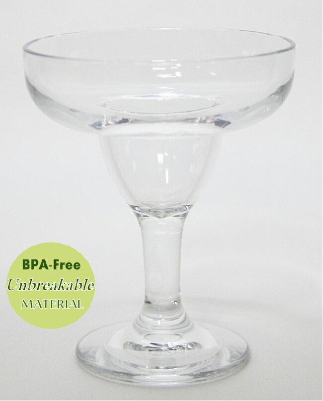 割れないグラストライタンマルガリータグラスプラスチックグラスパーティー食器ちょっとやそっとじゃ割れな