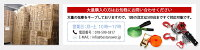 【あす楽】【送料無料】2016年モデル!!レバーホイスト0.5ton2台セット高品質チェーンブロックレバー式ブロック荷締機ガッチャがっちゃ