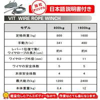 ハンドウインチ携帯ウインチレバーホイスト800kg高品質よろこびのお値段で