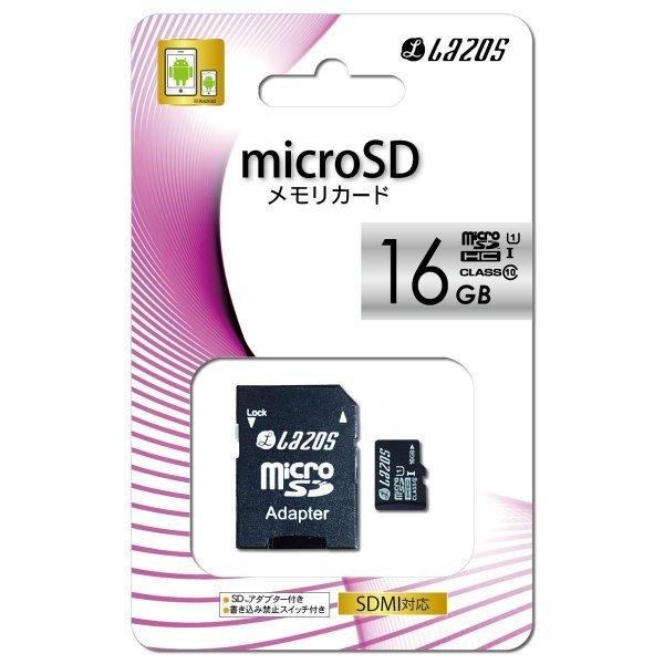microSDカード 16GB Class10 メモリーカード LAZOS ドライブレコーダー用 デジタルカメラ用 ビデオカメラ用 弊社ドラレコ同梱購入で送料無料 マイクロSDカード