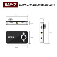 新モデル2.7インチHDモニタードライブレコーダー