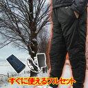 【期間限定特価】ヒーター パンツ 日本製カーボン ヒートパン...