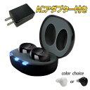 集音器 充電式 オシャレ ワイヤレス イヤホン 軽量 耳穴式 充電池式 左右両耳 USB充電 充電ケース