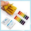 【送料無料!】低価格なブックタイプの pH試験紙