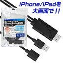 【ランキング 1位獲得】MacLab. iPhone H