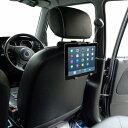 ◆7〜11インチタブレット車載ホルダー後部座席用【Kellner】KE-HTH2