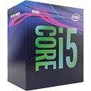 ◆お一人様1個の限定価格となります。Corei5-9400 Box BX80684I59400