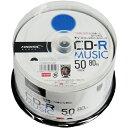 ◆期間限定特価品!太陽誘電のメディア生産技術を継承した 高品質CD-R【HI DISC (TY)】TYCR80YMP50SP (音楽用)