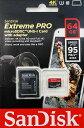 ◆△在庫限り!最速95MB/s(663倍速)EXTREME PROシリーズ!海外パッケージ版で入荷時期により語尾の型番が変わります。【SANDISK】SDSDQ...