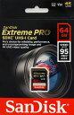 ◆△(U3対応/V30対応/4K対応)ビデオ最適SDカード【SANDISK】SDSDXXG-064G-GN4IN  (95MB/s)