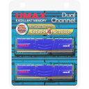 ◆【UMAX】DCDDR4-2133-32GB HS  (16GX2枚)