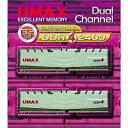 ◆○在庫限り!【UMAX】DCDDR4-2400-32GB HS (16GX2枚)