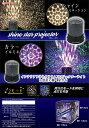 ◆カラーイルミネーション!2モードが楽しめる!シャインスタープロジェクター   MEL-106