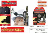 ◆LEDヘッドライト&キャップライトにも!【◇】超軽量LEDヘッドライト