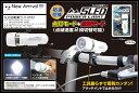 ◆【◇】5LED自転車ライト0700