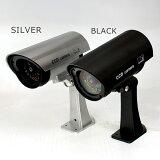 ◆赤色LEDが常時点灯!本物にしか見えません!CCDダミー防犯カメラ!【◇】CCDダミー防犯カメラ ブラック