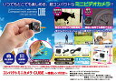 ◆防犯対策に!アクションカメラにも!使い方色々!超小型CUBE型カメラ!【◇】コンパクトミニカメラCUBE  (超小型約2.2x2.4cm)