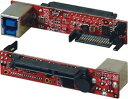 ◆在庫限定特価!SATA3(6Gbps)に対応したUSB3.0変換基板【玄人志向】KRHK-SATA3U3