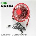 ◇鉄でできたオシャレな外見USB扇風機【◇】USB鉄ファン 赤
