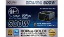 ◆在庫のみ特価!80Plus Goldを取得【KEIAN】K...