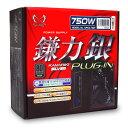 ◇80PLUSシルバー認証、プラグイン方式ATX電源【Scy...