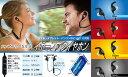 ◆(通話/音楽)Bluetoothワイヤレス接続!【◇】イヤーフックイヤホン RS-Y783 (赤)
