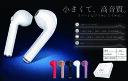 ◇(通話/音楽)Bluetoothワイヤレス接続!【◇】コンパクトワイヤレスイヤホン レッド  RS-Y594