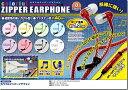 ◆ハンズフリー通話OK!マイク機能、ON/OFF機能付き。ジッパーのようなオシャレなデザイン!【ピーナッツクラブ】カラフルジッパーイヤフォン パープル