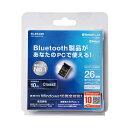 ◆△Bluetooth/PC用USBアダプタ/超小型/Ver4.0【ELECOM】LBT-UAN05C2/N