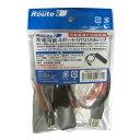 ◆○自動最適化回路搭載の4ポートOTG USBハブ【ルートアール】RUH-OTGU4SN+C