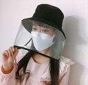 ウイルス細菌飛沫対策防護帽 細菌/ウイルス新型コロナウイルス対策