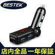 BESTEK FMトランスミッター bluetooth ワイヤレス式 シガーソケット usb2ポート 充電可能 電圧・電流測定機能搭載 12V車用 FM transmitter BTBC06S