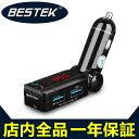 BESTEK FMトランスミッター bluetooth ワイヤレス式 シガーソケット usb2ポート 充電可能 電圧・電流測定機能搭載 12V車用 FM tra...