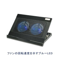 BESTEKマルチアングルノートクーラ冷却台静音2ポートUSB10-15インチ対応6段階調節LEDライト付きBTCPZ4黒/シルバー