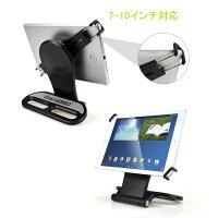 BESTEKiPad・タブレット卓上スタンドホルダー360度回転7〜10インチ対応(iPad/2/3/4iPadAir/2iPadmini/2/3)卓上/デスク/ベッド用tablet/iPadstandholderBTSD360