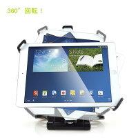 BESTEKiPad�����֥�å���她����ɥۥ����360�ٲ�ž7��10������б�(iPad/2/3/4iPadAir/2iPadmini/2/3)���/�ǥ���/�٥å���tablet/iPadstandholderBTSD360