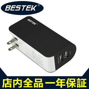 モバイル バッテリー アダプター タブレット チャージャー