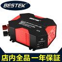 BESTEK ��������С����� 400W �����������åȽ��Ŵ� �������㡼���㡼 12V���б� AC 100V �ֺܥ���� USB 2.1A 2�ݡ��ȶ���� �Ͽ� �̺� �ɺ���...