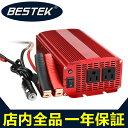 BESTEK カーインバーター 1000W シガーソケット充電器 カーチャージャー 12V車対応 AC 100V 車載コンセント USB 2.1A 2ポート矩形...