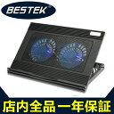 【送料無料・一年保証・一週間無料交換】ノートPC 冷却台 超静音冷却ファン搭載 360度回転 最大45度傾斜 風量調節可 10〜15インチ対応