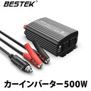 BESTEK カーインバーター 500W シガーソケット 車載充電器 USB 2ポート ACコンセント 2口 DC12VをAC100Vに変換 MRI5010BU-GY
