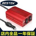 BESTEK ��������С����� 300W �����������åȽ��Ŵ� �������㡼���㡼 12V���б� AC 100V �ֺܥ���� USB 2.1A 2�ݡ��� �Ͽ� �̺� �ɺ����� ��...