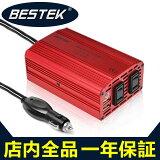 BESTEK ��������С����� 300W �����������åȽ��Ŵ� �������㡼���㡼 12V���б� AC 100V �ֺܥ���� USB 2.1A 2�ݡ��� �Ͽ� �̺� �ɺ����� ���å� �ѥ���ץ饤 inverter�ʥХåƥ��³�����֥�ʤ��� MRI3010BU-E04 0722retail_coupon