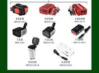 【送料無料】BESTEK車載DC12V専用インバーター定格300W瞬間700WUSBポート二つ付き1A・2.1A合計3.1A車載充電器シガーソケットコンセントカーインバーターカーチャージャー車で家電を使える!MRI3010BU