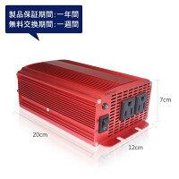 BESTEK�ѥ����С�����600W��ʽ���DC12VtoAC100V�����������åȽ��Ŵ�ֺ��Ÿ������ץ����������㡼���㡼AC�����2��powerinverterMRI6010