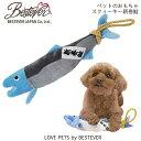 犬のおもちゃ|新巻鮭のぬいぐるみ【 荒巻シャケ 荒巻